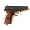 Пневматическийе пистолеты