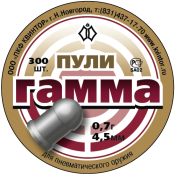 kvintor-gamma-0.7g t.pun.jpg