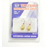 Kirptirk K.P volfram Drop 3mm 0,5g 2tk/pk värv:kuldne