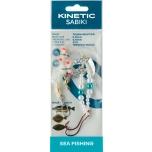 Rakendus KINETIC Tournament #1/0 Blue Pearl/Silver