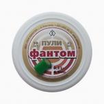 Õhkrelva kuulid Fantoom 4,5mm, 0,25g 50tk