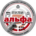 Õhkrelva kuulid Alfa 4,5mm, 0,50g 300tk punane