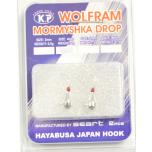 Kirptirk K.P volfram Drop 3mm 0,5g 2tk/pk värv:hõbe