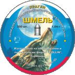 Õhkrelva kuulid Shmel Storm 4,5mm, 1,04g (350tk)