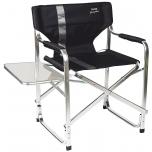 Kalastustool TRAPER Comfort laud+käetoed 39202